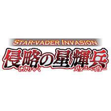 Trial Deck 11: Star-vader Invasion Starter Box (6 Decks)
