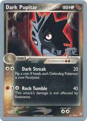 Dark Pupitar - 41/109 - Takashi Yoneda - WCS 2005