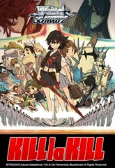 Kill la Kill Ver. E Trial Deck Box