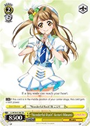 Wonderful Rush Kotori Minami - LL/W24-E108 - TD