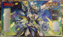 Cardfight Vanguard Blue Wave Dragon, Tetra-drive Dragon Playmat