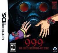 999: 9 Hours 9 Persons 9 Doors (alternate boxart)