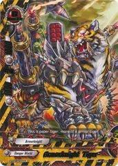 Armorknight Tiger - BT02/0030 - R