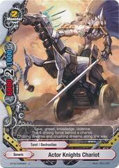 Actor Knights Chariot - BT02/0069 - U