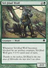 Tel-Jilad Wolf