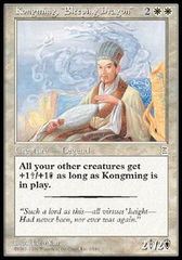 Kongming, Sleeping Dragon