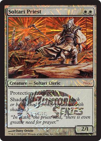 Soltari Priest (JSS Foil - E07)