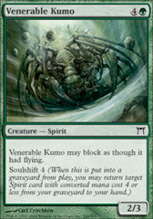 Venerable Kumo