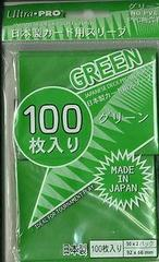 Japan Green Standard Deck Protectors 100ct