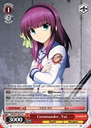 Commander, Yui - AB/W31-E077 - U