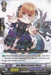 Duo White Crystal, Ricca - Black - EB10/019EN - B - C