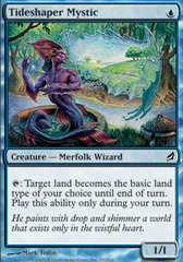 Tideshaper Mystic