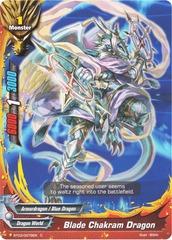Blade Chakram Dragon - BT03/0079EN - C