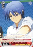 Baseball Boy, Hinata - AB/W31-TE15 - TD