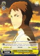 SAO/S26-014 C Akihiko Kayaba