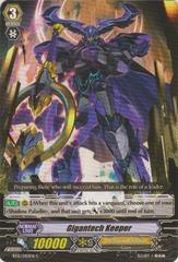 Gigantech Keeper - BT15/043EN - C