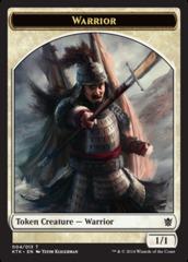Warrior Token (Pike)