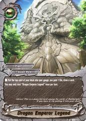 Dragon Emperor Legend - EB01/0016 - R