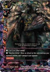Black Dragon, Maveltaker - BT04/S003 - SP