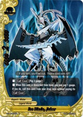 Ice Blade, Joker - BT04/0031EN - R