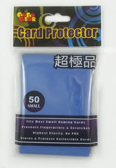 GoGo Gear (Electric Blue) - Small Sleeves - 50ct