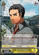 P4/EN-S01-014 C Ryotaro Dojima