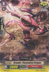 Brawler, Plasmakick Dragon - BT16/107EN - C
