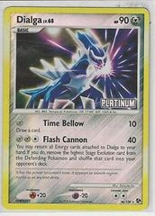 Dialga - 16/106 - Burger King Collection 2009 Promo