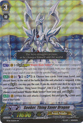 Seeker, Thing Saver Dragon - BT16/S02EN - SP