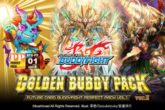 Future Card Buddyfight Golden Buddy Pack Booster Box