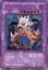 King Dragun - FET-EN036 - Ultimate Rare - 1st Edition