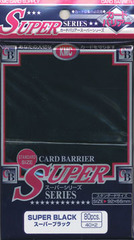 KMC Super Black Sleeves (80 ct)