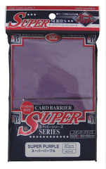 KMC Super Purple Sleeves (80 ct)