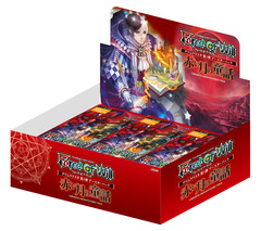 Crimson Moon's Fairy Tale Booster Box (English)