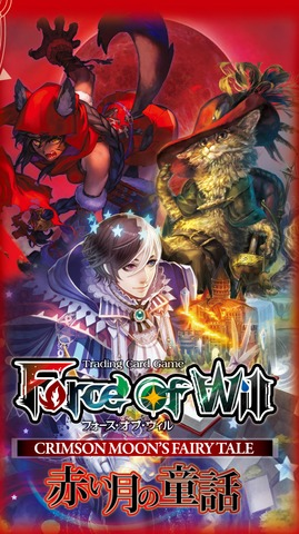 Force of Will Crimson Moons Fairy Tale Booster Pack