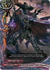 Black Knight, Hell Rapier - BT05/0117 - C