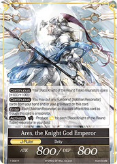 Ares, the Knight God Emperor - 1-002 - R