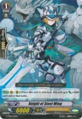 Knight of Steel Wing - G-TD02/011EN on Channel Fireball