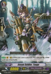 Steam Soldier, Tauge - G-TD01/011EN - TD