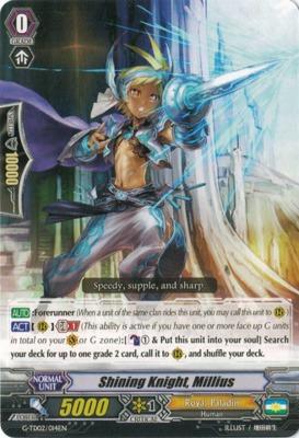 Shining Knight, Milius - G-TD02/014EN