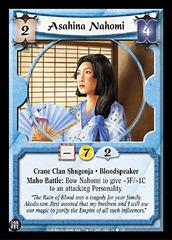 Asahina Nahomi