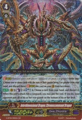 Interdimensional Dragon, Chronos Command Dragon - G-BT01/001EN - GR