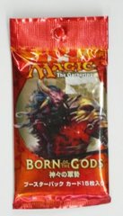 Born of the Gods Booster Pack - Japanese