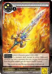 Ragnarok, the Divine Sword of Savior - MPR-011 - R - 1st Printing
