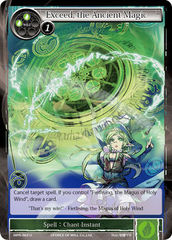 Exceed, the Ancient Magic - MPR-060 - U - 1st Printing