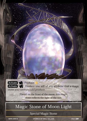 Magic Stone Of Moon Light Mpr 099 Rare Force Of Will