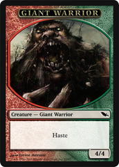 Giant Warrior Token