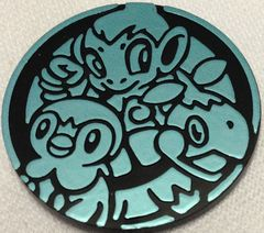 Blue Chimchar,Piplup,Turtwig Collectable Coin