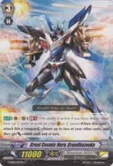 Great Cosmic Hero, Grandbazooka - G-EB01/017EN - C