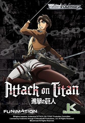 Weiss Schwarz TCG Attack on Titan Booster Box